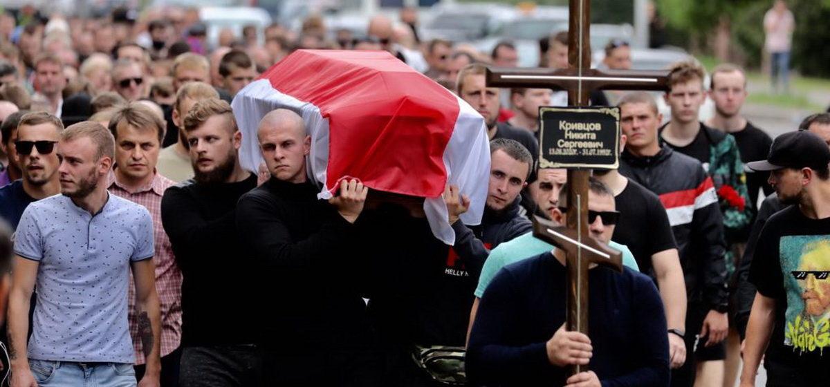 Проститься с Никитой Кривцовым пришли сотни людей. ФОТО