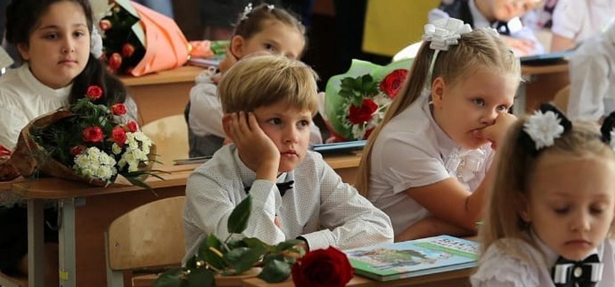 Пройдут ли школьные линейки в Барановичах