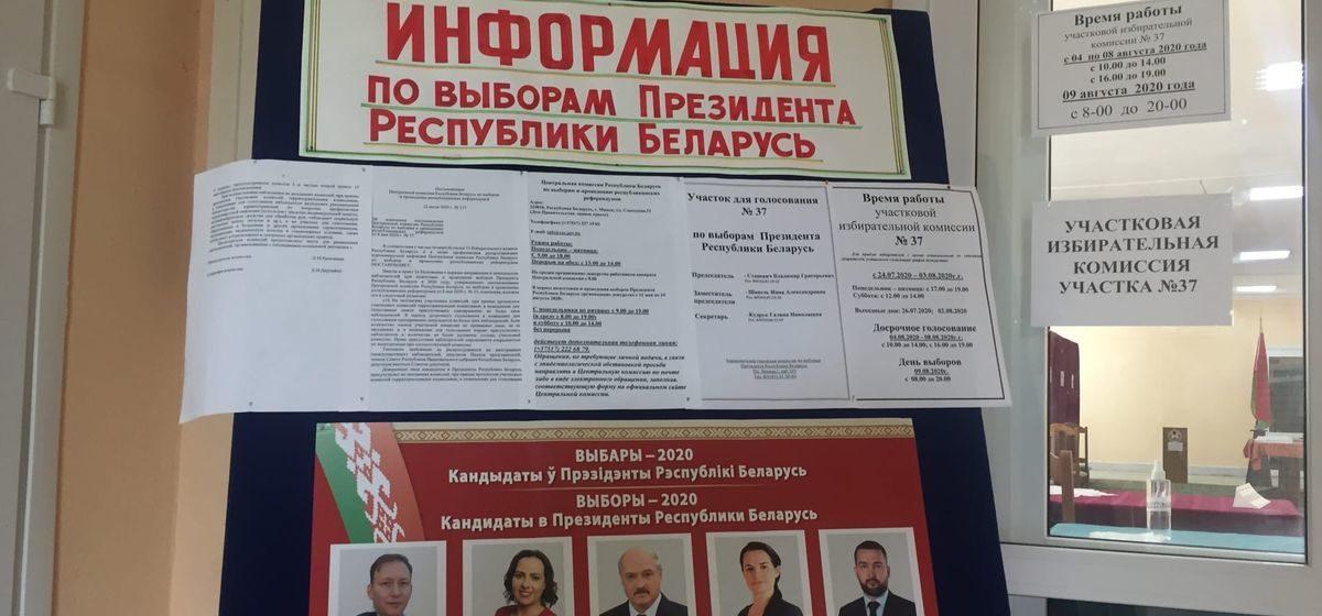 «Государство и власть вам в помощь, которую так старательно защищали». Белорусы пишут в соцсетях послания членам комиссии