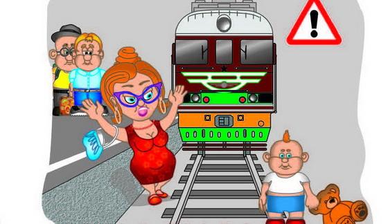 Большинство случаев травмирования детей на железной дороге происходит на каникулах