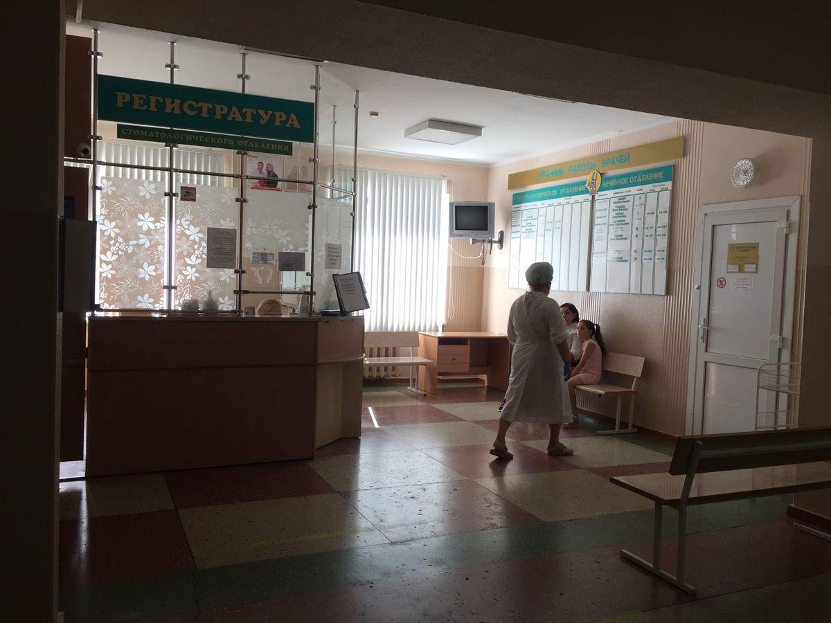 Детское стоматологическое отделение в Барановичах. Фото: Диана КОСЯКИНА