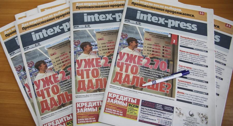 Уже по 2.70: легко ли в Барановичах приобрести валюту. Что почитать в свежем номере Intex-press?