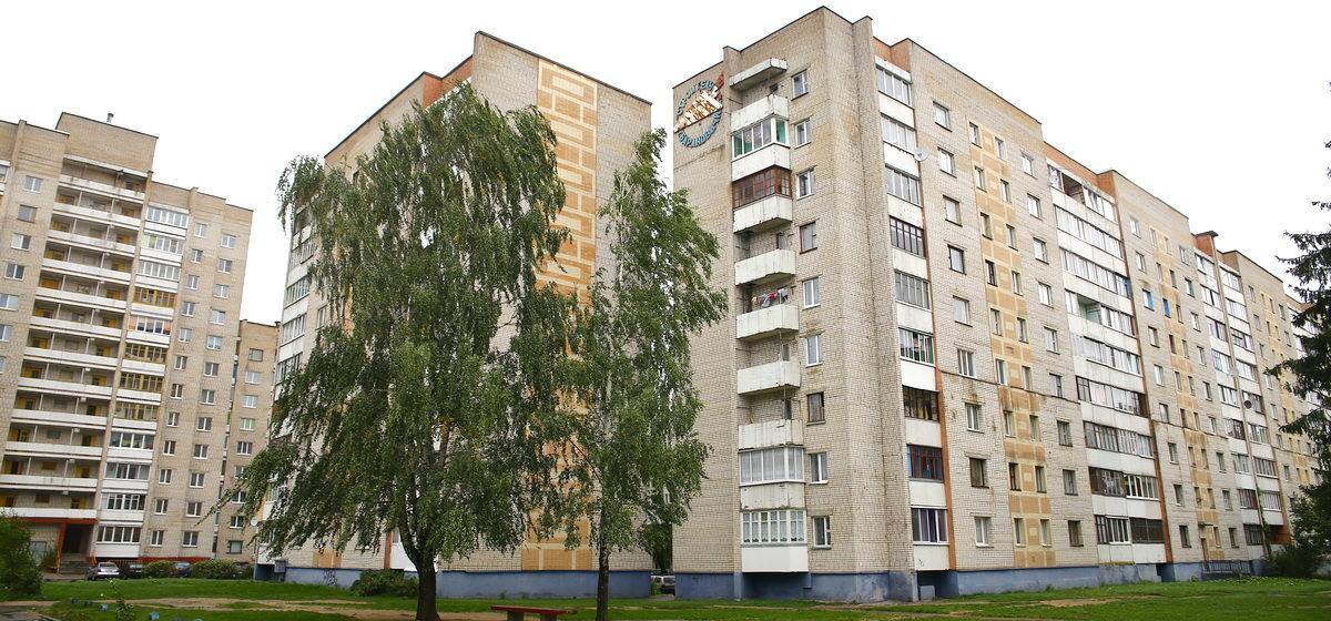 Кредиты на покупку вторичного жилья перестал выдавать последний банк в Беларуси
