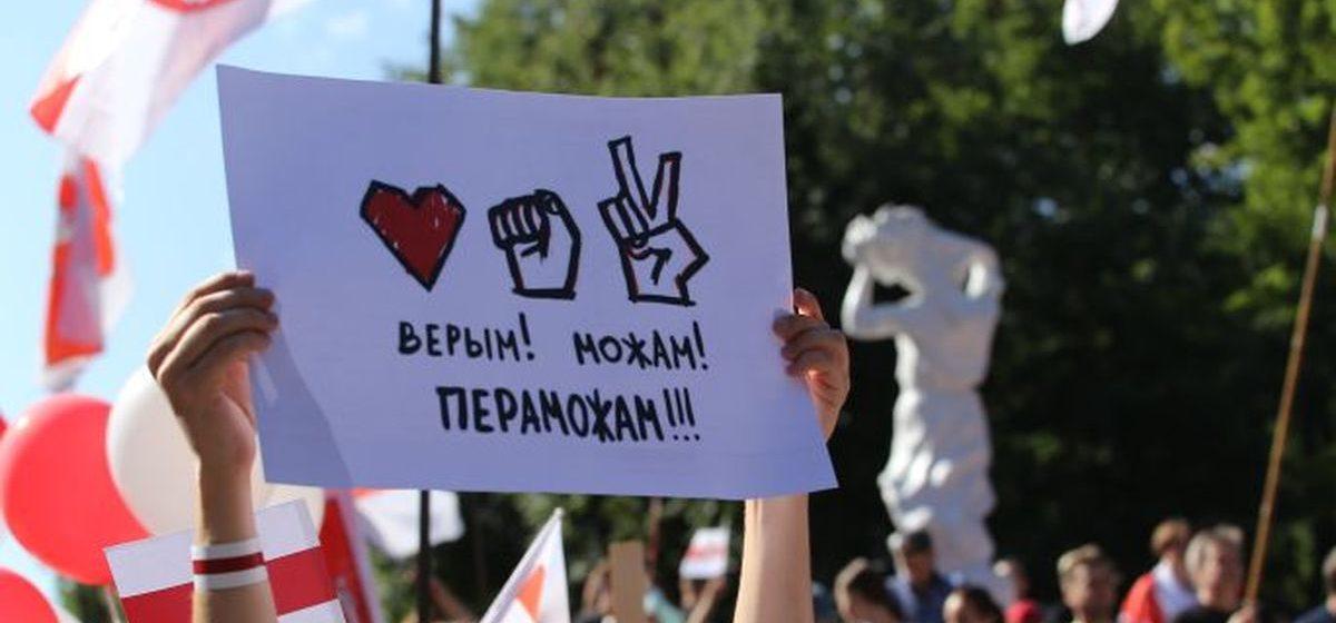 Штаб Тихановской сообщает о задержании восьми доверенных лиц