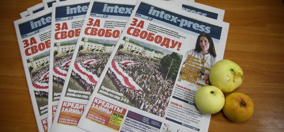 После выборов: что происходит в Барановичах – хроника событий и истории горожан. Что почитать в свежем номере Intex-press?