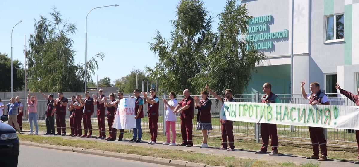 «Наша работа – лечить людей». Работники станции скорой помощи в Барановичах вышли на акцию против насилия. Фото, видео