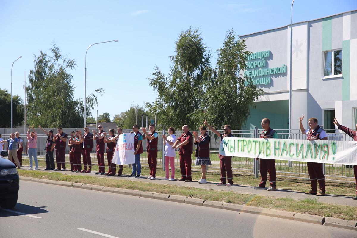 Акция против насилия в Барановичах. Фото: Татьяна МАЛЕЖ