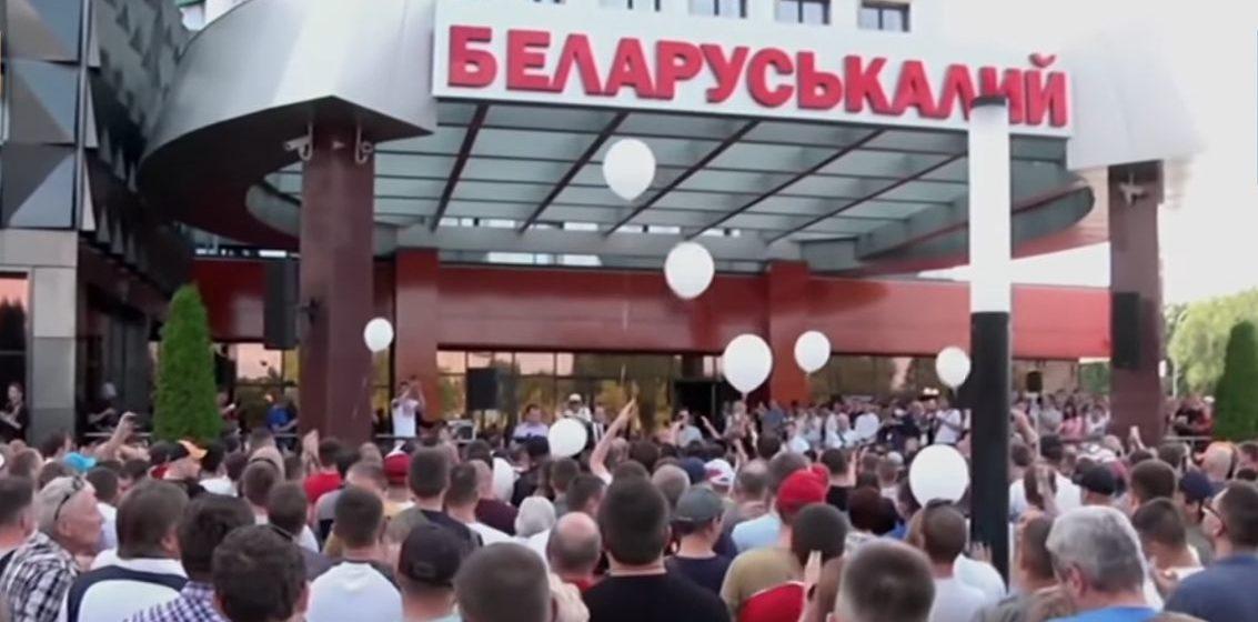 Стачком «Беларуськалия» объявил бессрочную стачку