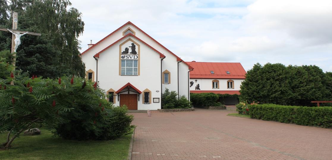 Барановичский катехетический колледж объявляет набор абитуриентов на новый учебный год