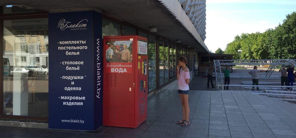 В Барановичах появился автомат с газировкой, как в СССР. Фотофакт