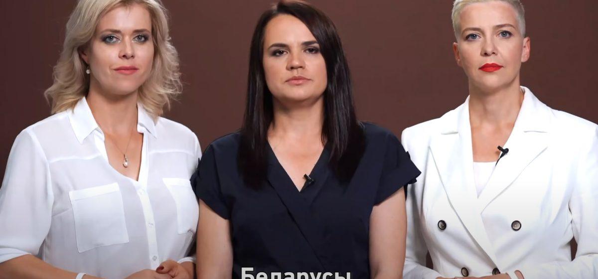 Светлана Тихановская обратилась в ЦИК с требованием провести повторный подсчет голосов