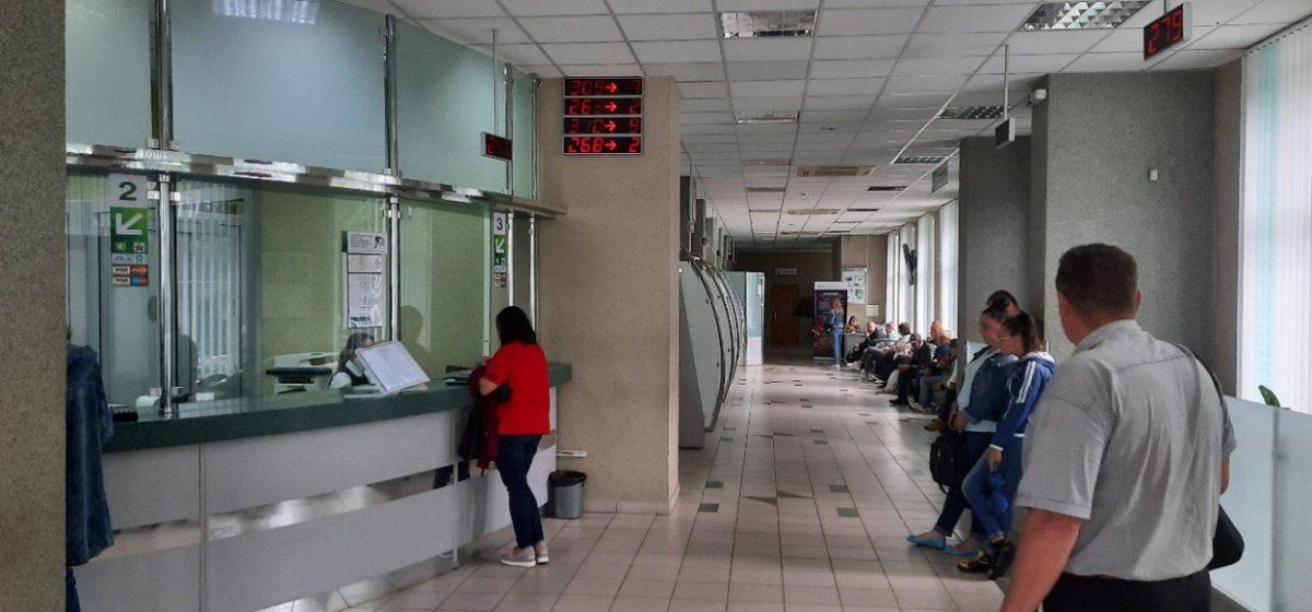 Беларусбанк ввел изменения по выдаче кредитов на жилье