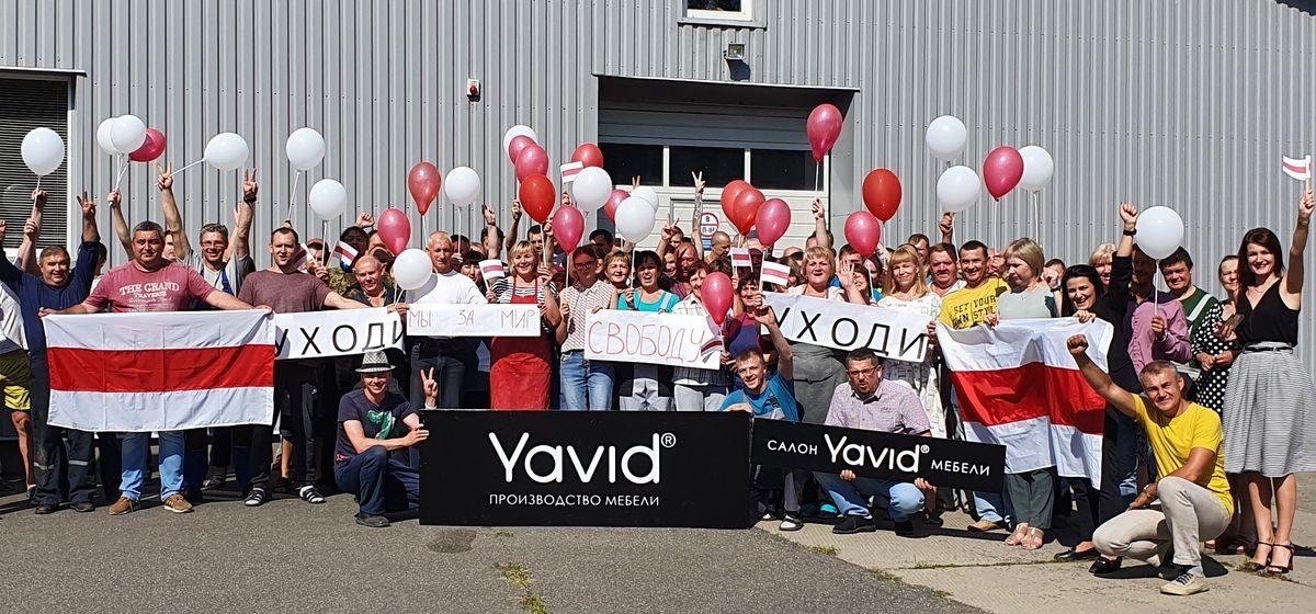 Барановичское предприятие «ЯВИД» объявило о забастовке