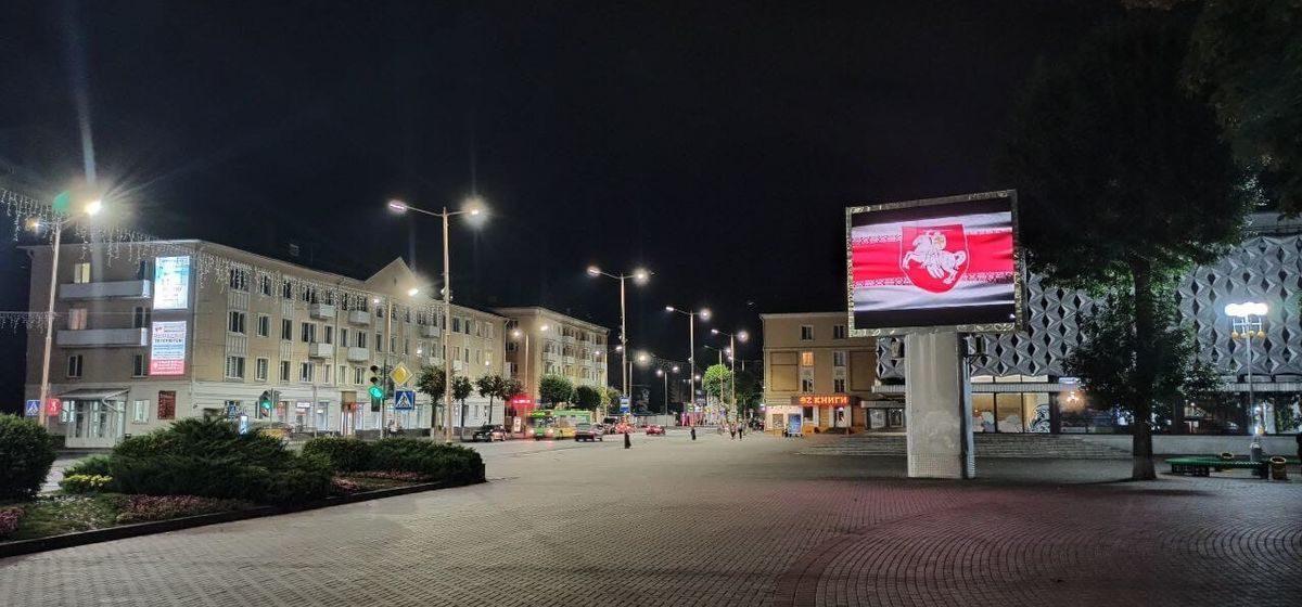 «Погоня» на огромном мониторе в центре Барановичей. Фотофакт