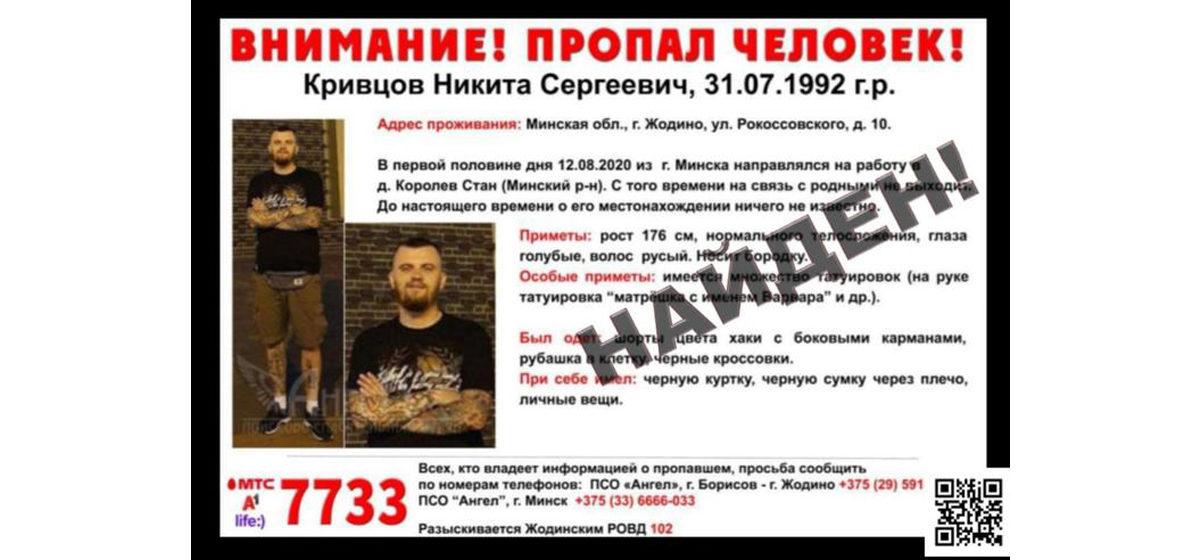 «Семья не верит, что ушел из жизни сам». Родные Никиты Кривцова написали заявление в СК