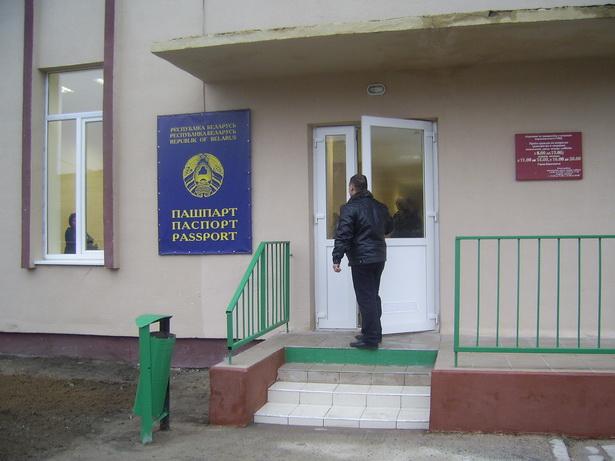 «Паспортный стол» Барановичского района меняет график приема граждан