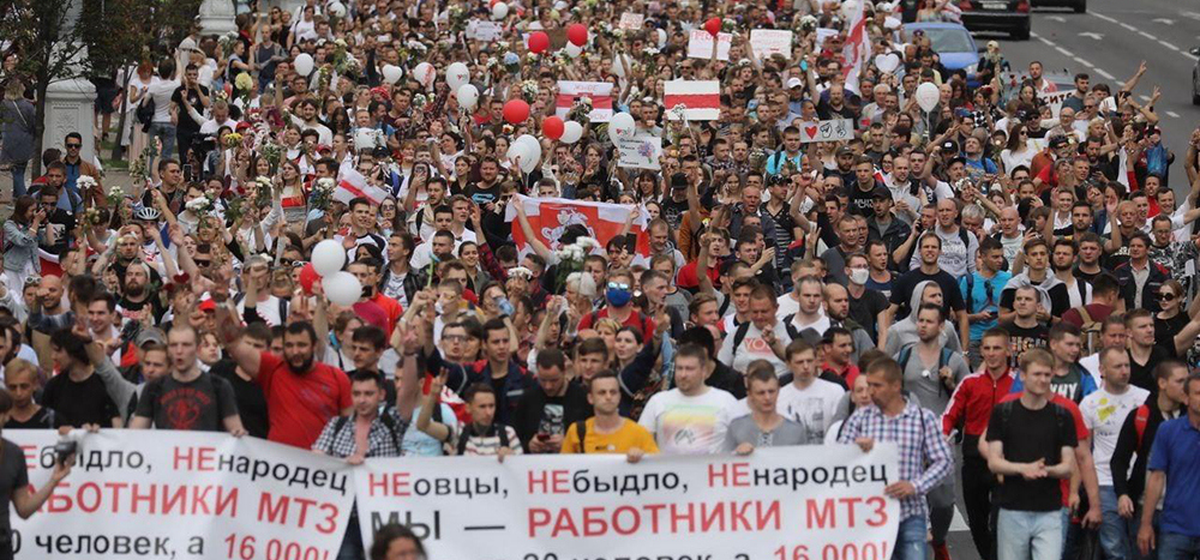 Колонна рабочих из нескольких тысяч с МТЗ идет к Дому правительства. Видео