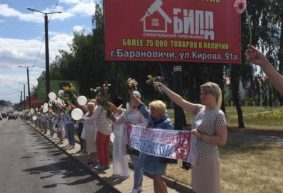 «Спросила, почему не заправлена кровать». За гражданскую позицию жителей Барановичей вызывают в детсад и проверяет инспектор ИДН