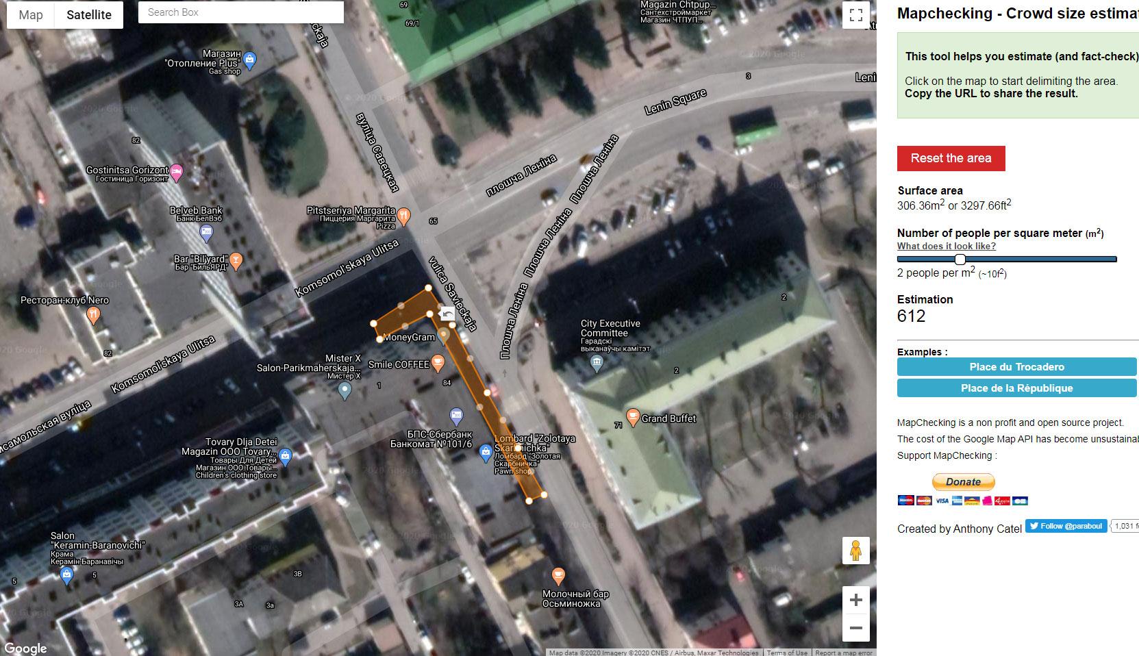 Скриншот: MapChecking