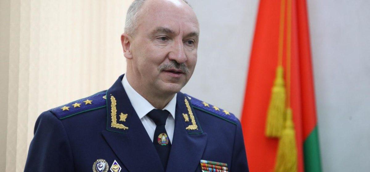 Генпрокурор: «По факту создания Координационного совета заведено уголовное дело»