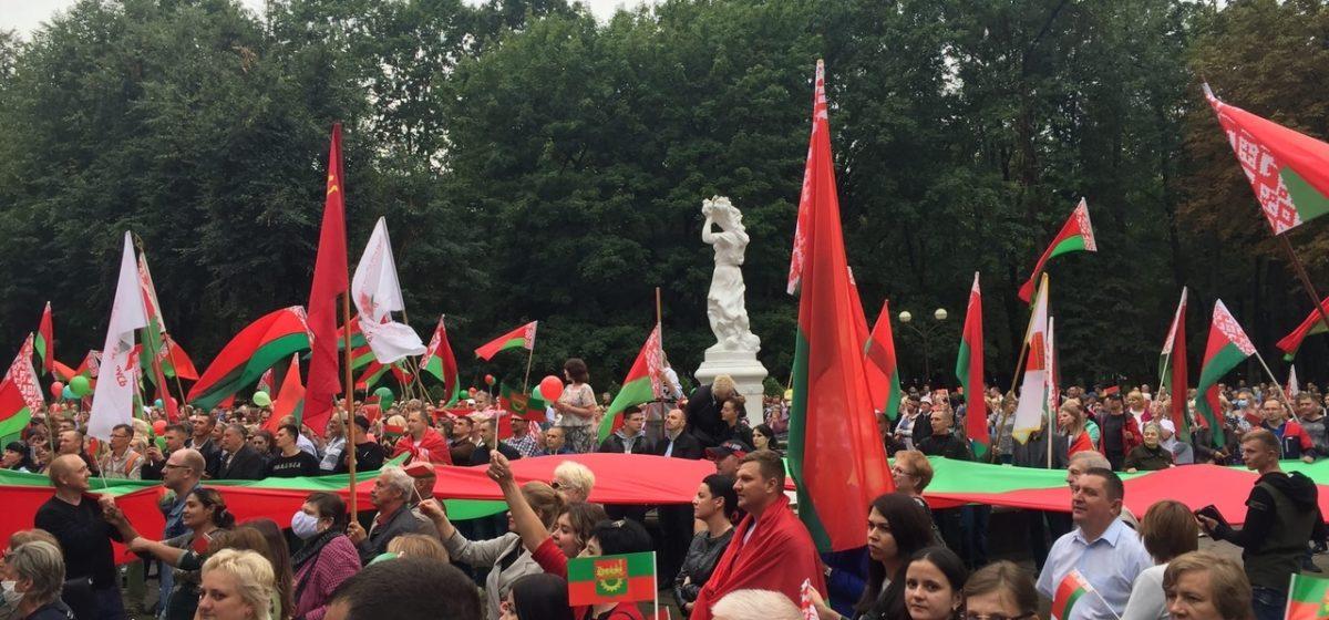 В Барановичах прошел провластный митинг «За Беларусь». Фото, видео