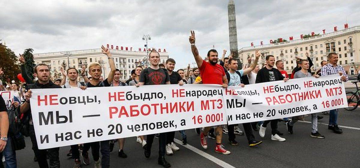 «Первая волна была как репетиция». Глава стачкома белорусского МТЗ о второй волне забастовок и повестке к следователям