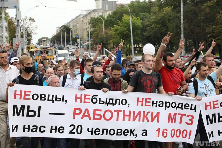 Предприятия бастуют. Для пострадавших из-за увольнений белорусов собрали больше 700 тысяч долларов