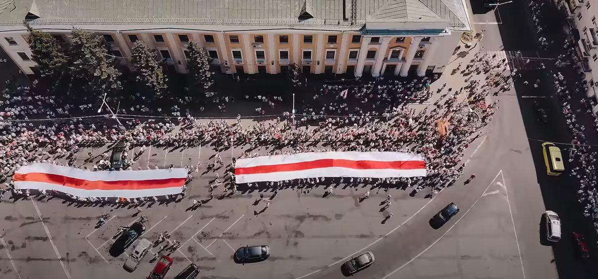Вдохновляющее видео снял житель Барановичей о самой массовой акции против насилия в нашем городе