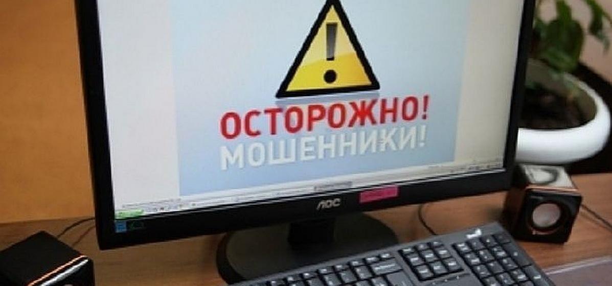 Минздрав предупреждает о рассылке мошенниками писем в адрес отелей Беларуси