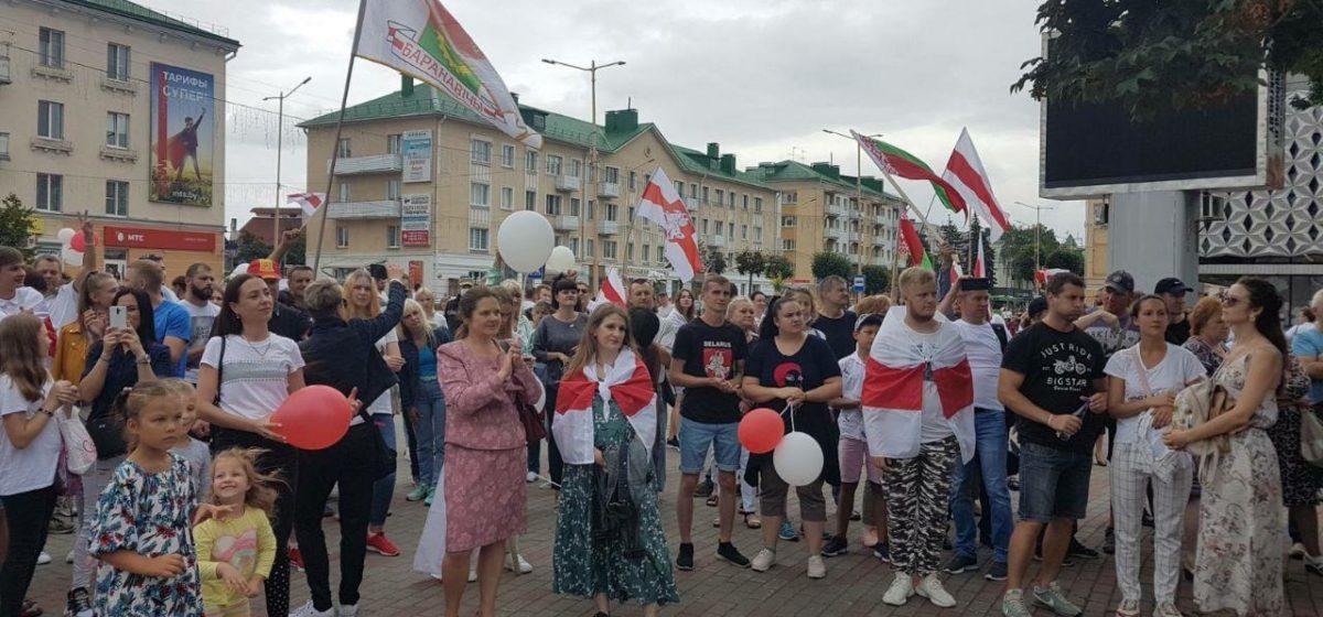 Марш скорби и митинг в Барановичах. Онлайн