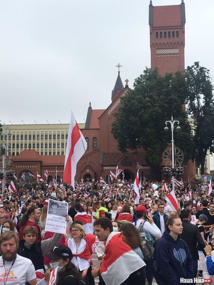 Площадь Независимости 23 августа. Фото Наша Ніва