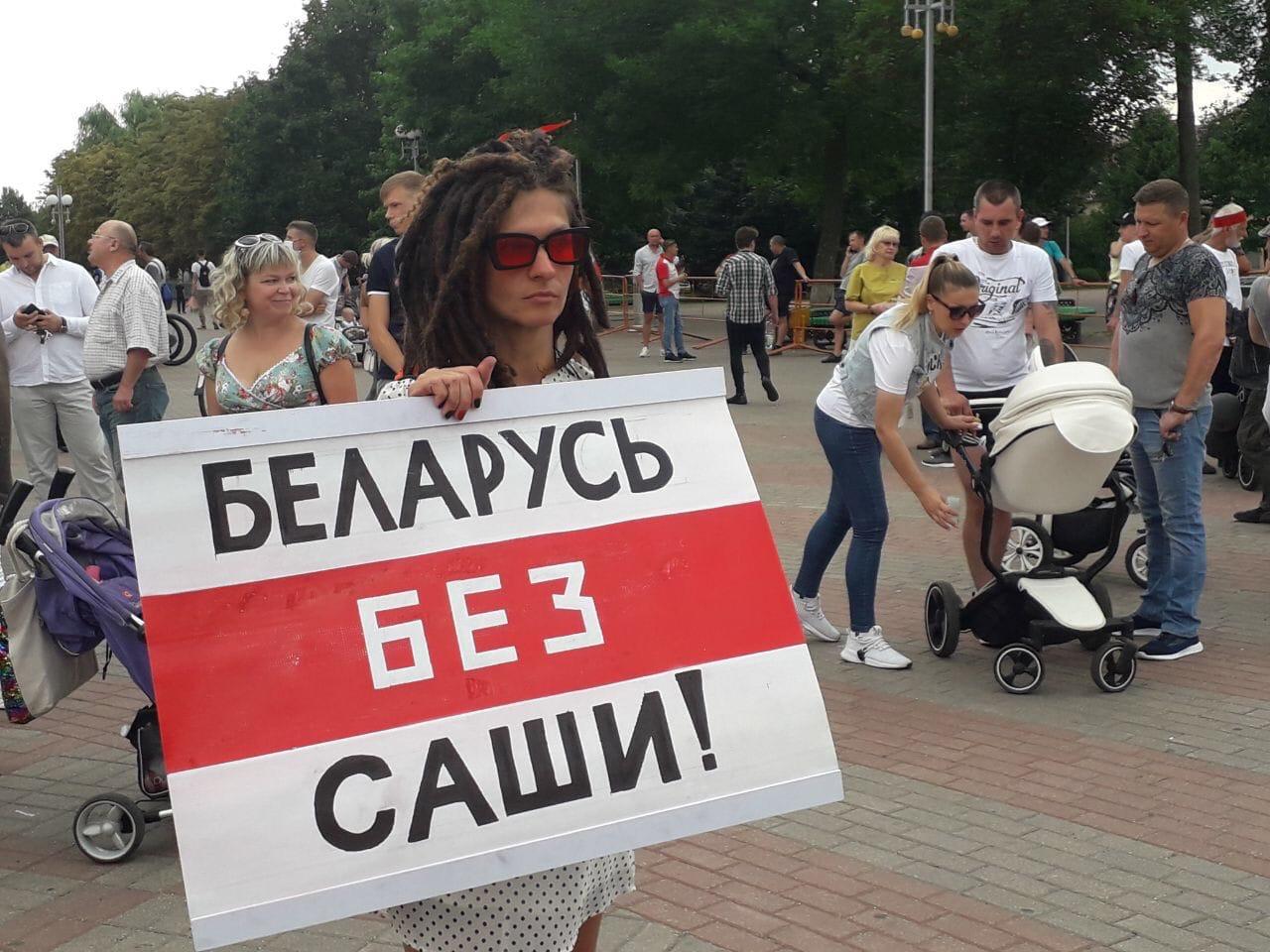 Фото: Татьяна МАЛЕЖ