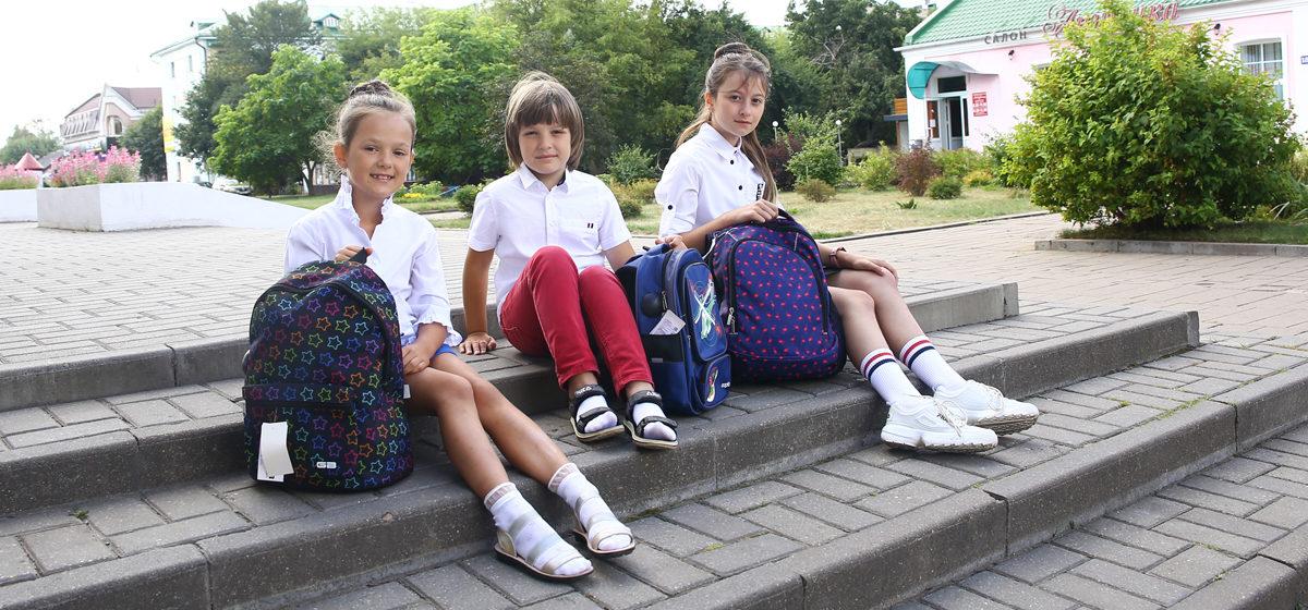 Горячие предложения к школьному сезону от магазинов Барановичей*