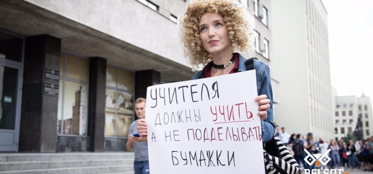 В Минске проходит пикет в поддержку учителей. Смотрите, сколько пригнали автозаков. Онлайн