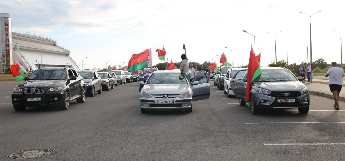 Автопробег «За Беларусь» прошел в Барановичах