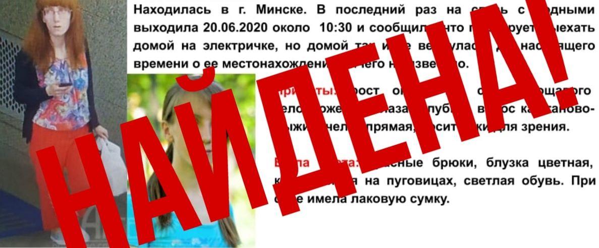 Найдена жительница Барановичей, которая уехала в Минск искать работу и пропала