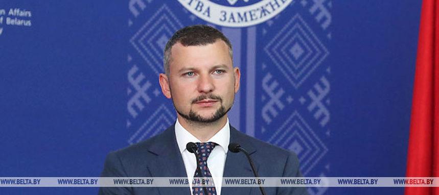 МИД Беларуси ввел ответные санкции в отношении стран Балтии