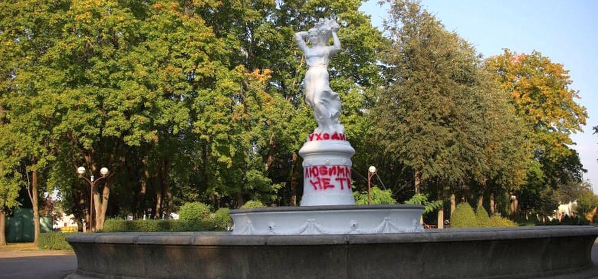 Стало известно, какова сумма ущерба от протестных надписей и граффити в  Барановичах