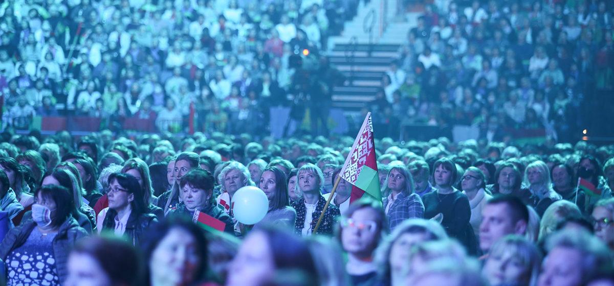 Стало известно, сколько денег и из каких источников потратили на провластный женский форум в Минске