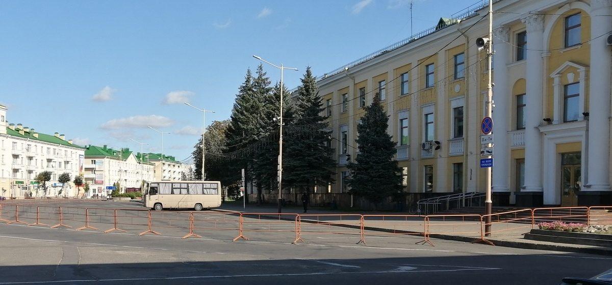 Что происходит 19 сентября в центре Барановичей