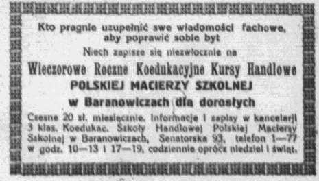 Абвестка пра гандлёвыя курсы для дарослых. Życie Nowogródzkie, 7.09.1930