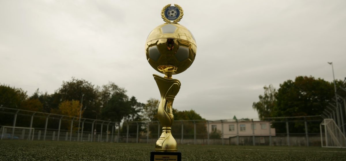 Кто удивил, а кто же победил в чемпионате Барановичей по футболу 9х9?