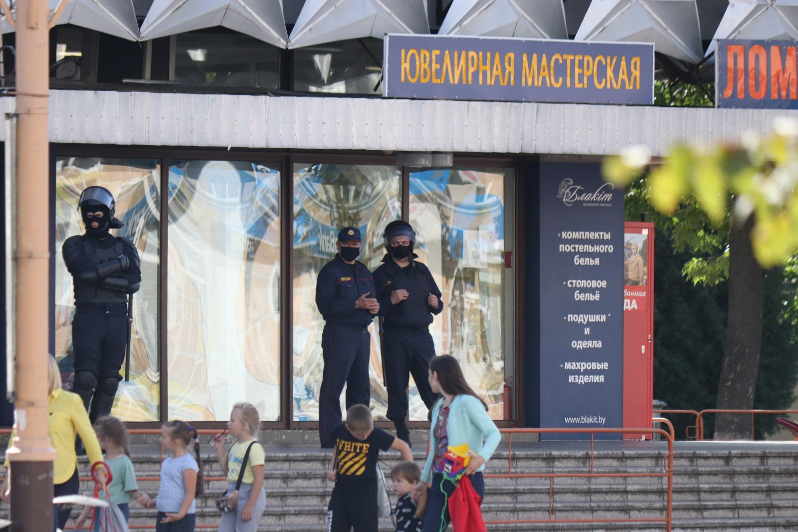 Площадь 20 сентября. Фото: Андрей БОЛКО