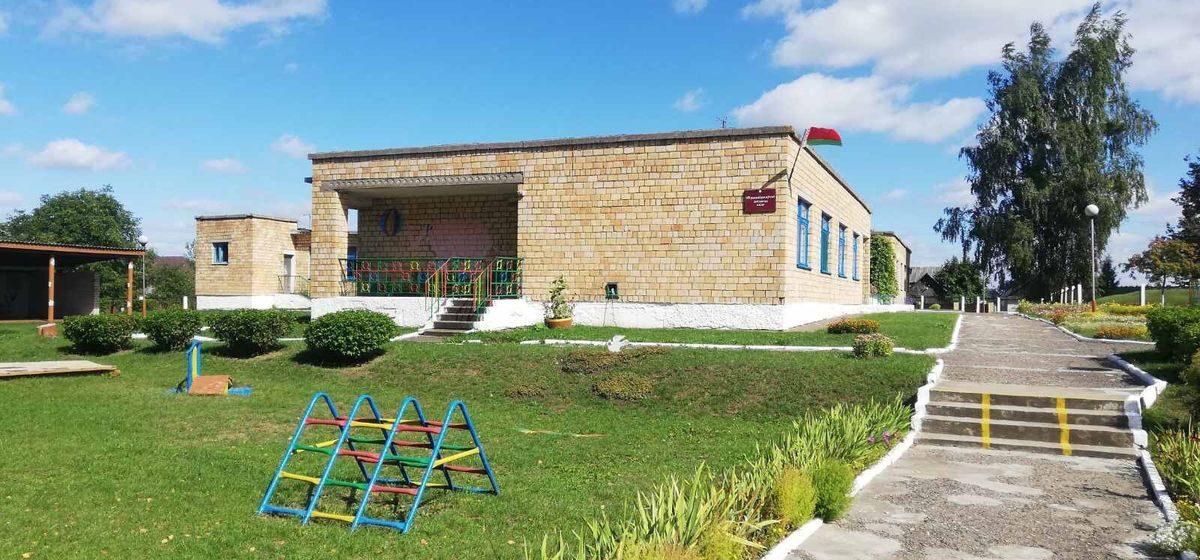 «Сэкономили на наших детях?». О закрытии детского сада в Барановичском районе неожиданно объявили в начале сентября