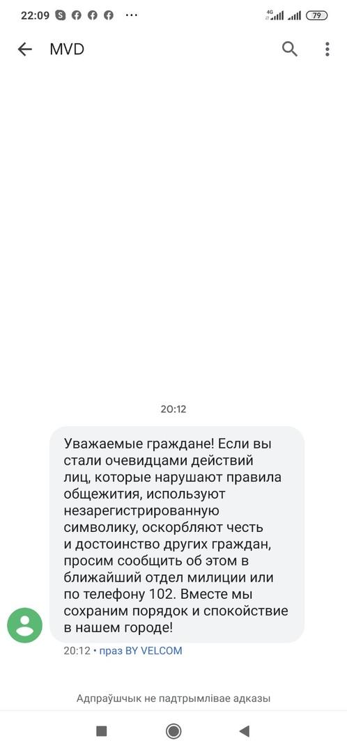 Скриншот читателя