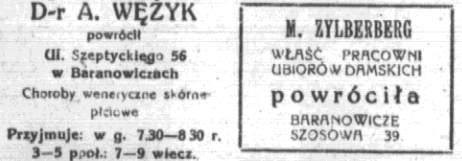 Рэклама лячэння скура-венералагічных хвароб у доктара Вэнжыка. Życie Nowogródzkie, 7.09.1930