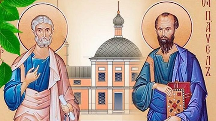 День Петра и Павла: что нельзя делать 23 сентября