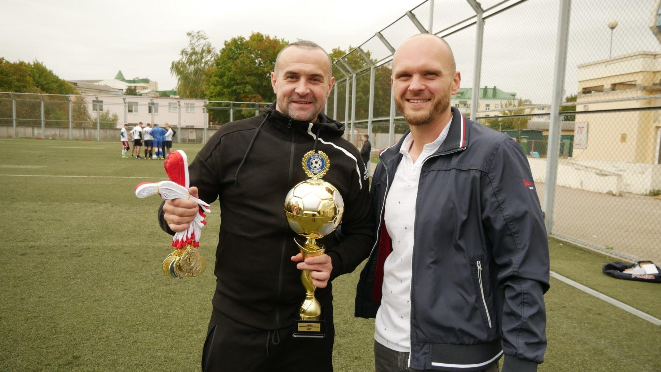 Организатор чемпионата Барановичей по футболу 9х9, арбитр международной категории по футзалу Павел Шупилов (справа) вручает победный Кубок тренеру