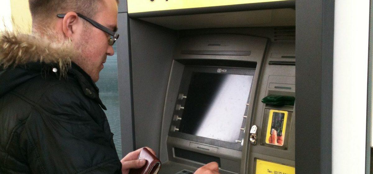 Не более 300 рублей в день. Приорбанк ввел ограничения по кредитным картам