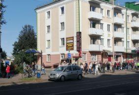Марш протеста. Что происходит в Барановичах 20 сентября. Онлайн